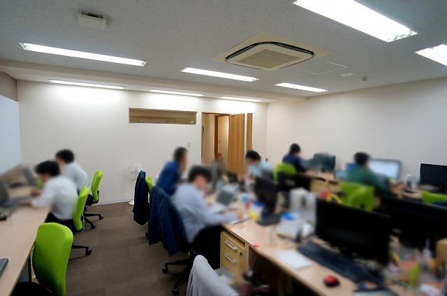【居抜きオフィス】<br>開放感溢れるDesigner&#039;sオフィス