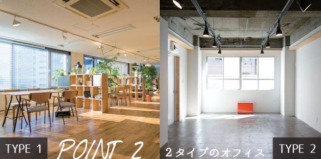 【デザイナーズ】六本木エリア<br>暮らすように、働く。居心地の良い空間。_06