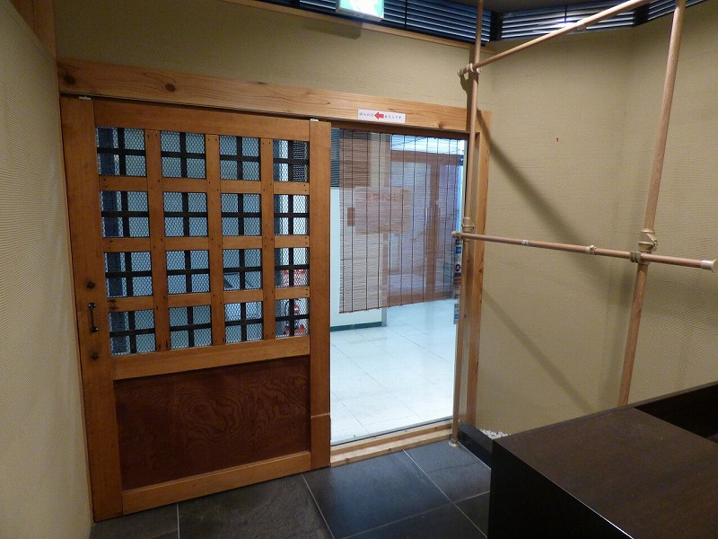 【居抜きオフィス】堺筋本町エリア<br>和を貴重とした趣のある飲食店舗オフィス