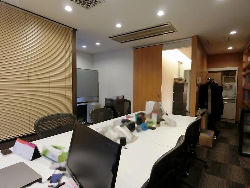 【居抜き】新橋駅チカ!会議室&amp;受付あり!<br>5~6名の少人数企業さま必見のおトク物件。