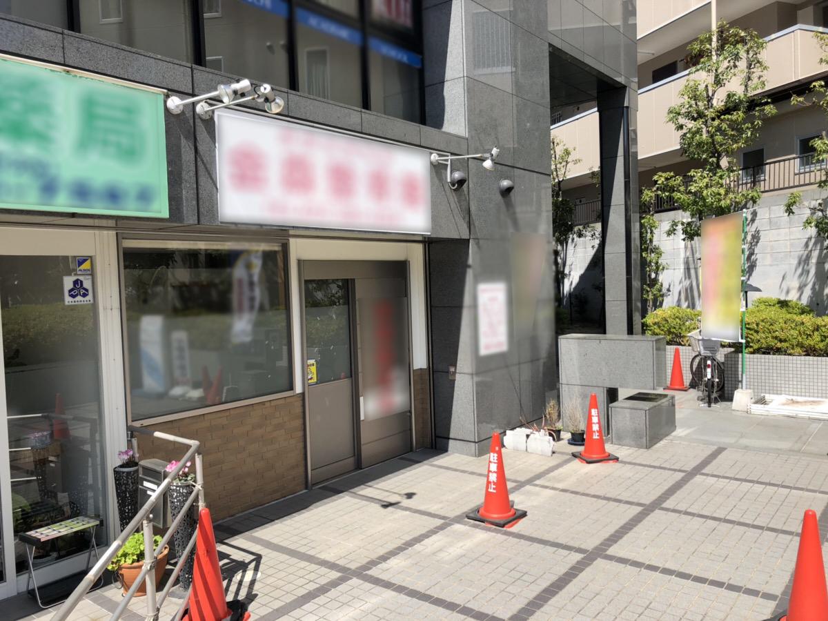 新石切駅の目の前!集客性の高い路面店舗。<br>銀行・コンビニ・医療機関も1分圏内に有!