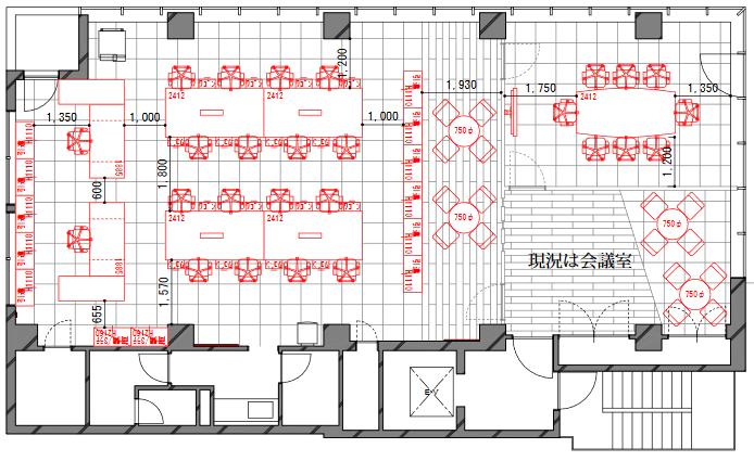 【居抜き】赤坂、約50坪。好立地。<br>会議室×2付き、家具も無償譲渡相談