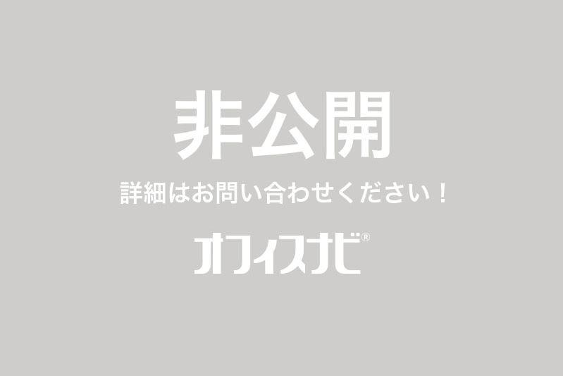 【居抜き】希少な渋谷エリア<br>130~180坪デザイナーズ居抜き物件!
