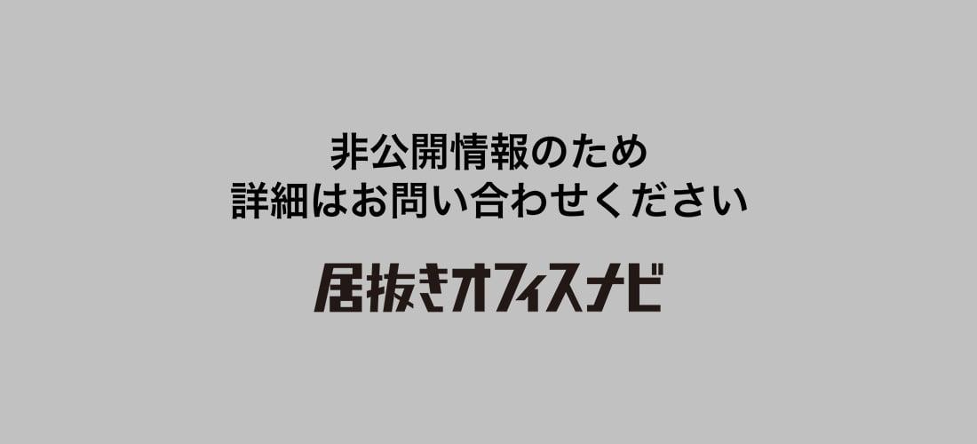 【デザイナーズ】 ルーフトップテラス異空間オフィス!