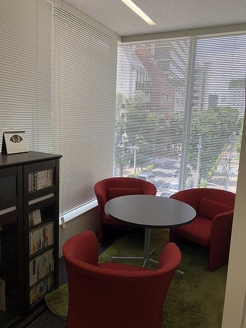 【居抜き】~ハイグレードグレード居抜きオフィス~ 30坪 会議室 社長室付きオフィス