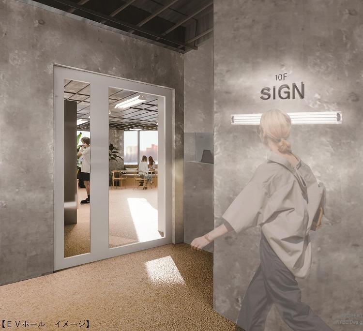 【セットアップ】御徒町エリア。デザイン溢れる内装付きセットアップオフィス