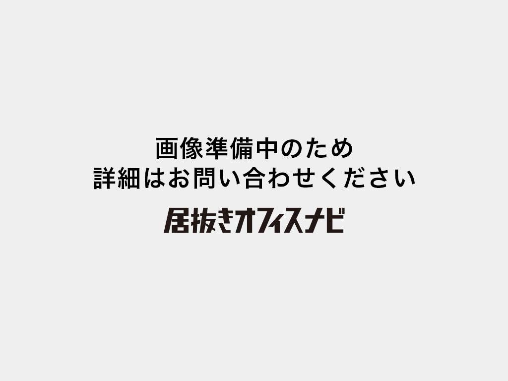【居抜き】人気の渋谷エリア 駅近の使いやすいオフィス!